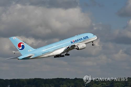 대한항공 A380 여객기