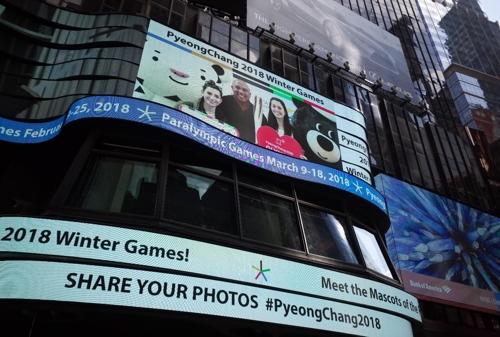 2018평창동계올림픽 타임스스퀘어 광고