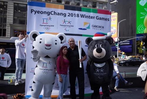 평창동계올림픽 홍보이벤트