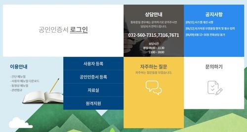 대기배출원관리시스템 메인 페이지