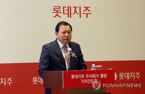 황각규 롯데지주 공동대표 [연합뉴스 자료사진]