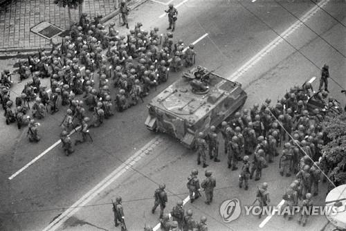 5·18 당시 계엄군으로 광주에 투입된 공수부대원들