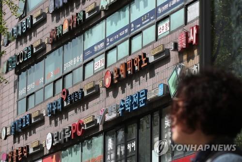 학원가[연합뉴스 자료사진]