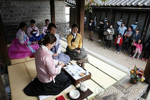북촌문화센터 [연합뉴스 자료사진]
