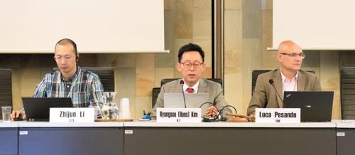 KT '5G 오케스트레이션' 기술, 국제표준 승인