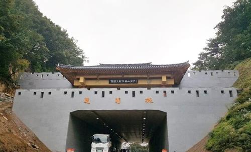 복원사업 추진된 말티재 [연합뉴스 자료사진]