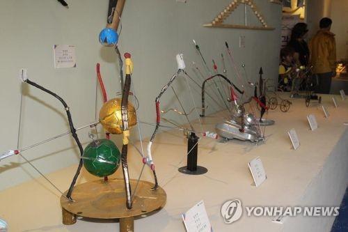 예천 활 전시관 [예천군청 제공=연합뉴스 자료사진]