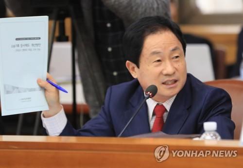 주광덕 의원 [연합뉴스 자료사진]