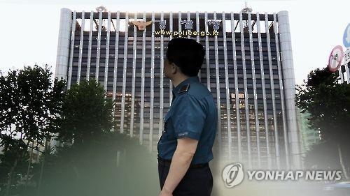 경찰 CG[연합뉴스 자료사진]