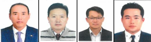 경남 산업평화상 수상자들