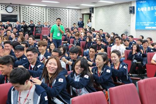 제13기 모국방문 교육생들