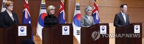질문에 답하는 한-호주 외교ㆍ국방 장관들
