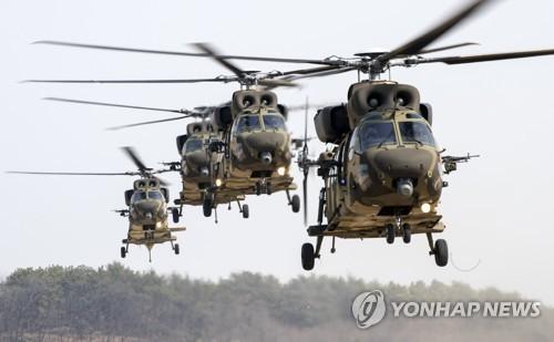 수리온 헬기
