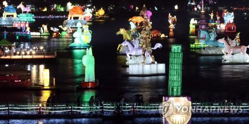 진주남강유등축제 [연합뉴스 자료사진]