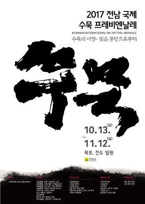 행사 포스터