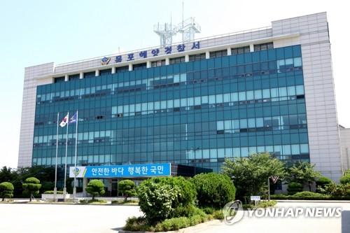 목포해양경찰서 전경 [목포해양경찰서 제공=연합뉴스]