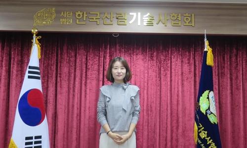 오유미 산림기술사 [산림기술사협회 제공=연합뉴스]