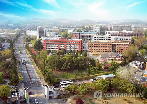 전북대 전경 [연합뉴스 자료사진]