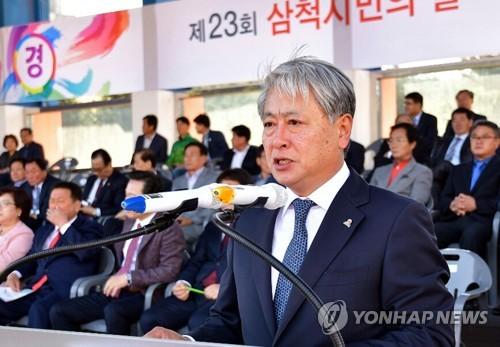삼척시민의 날 기념사 하는 김양호 삼척시장