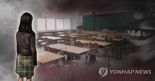 학생 성폭행 PG [연합뉴스 자료사진]