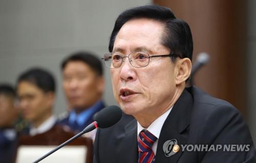 송영무 국방부 장관[연합뉴스 자료사진]