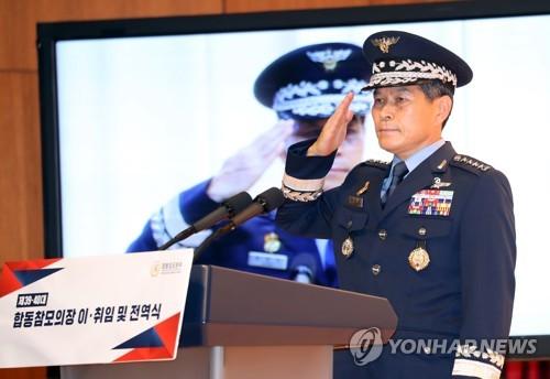정경두 합참의장[연합뉴스 자료사진]