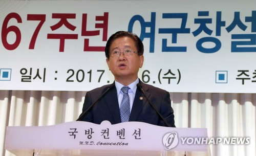 서주석 국방차관[연합뉴스 자료사진]