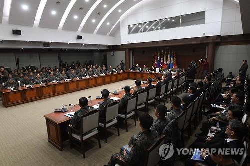 별들이 모인 전군지휘관회의 장면[연합뉴스 자료사진]