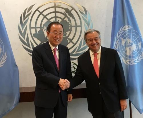 반기문 전 유엔 사무총장과 안토니우 구테흐스 유엔 사무총장(오른쪽)