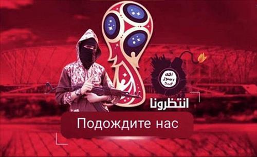 "IS, 수도 락까 패퇴 뒤 ""2018년 월드컵 공격"" 위협"