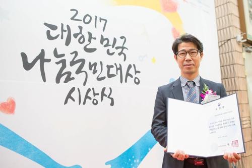 체육공단, 나눔국민대상 보건복지부 장관상 수상