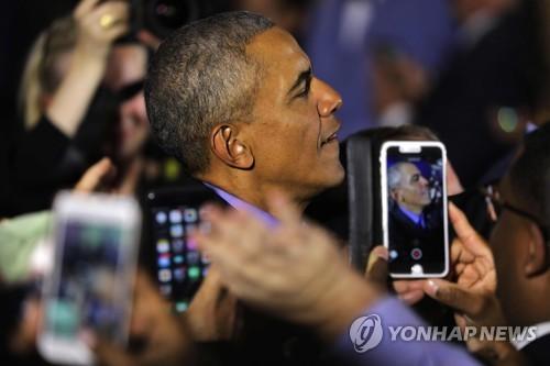 지지자들에게 둘러싸인 오바마 전 대통령[AFP=연합뉴스]