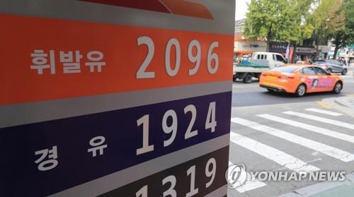 기름값 상승세 무섭다…휘발유 가격 12주 연속↑