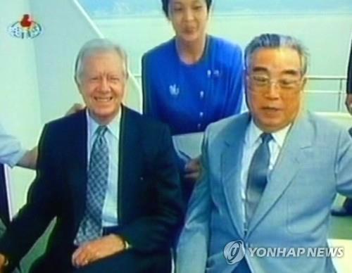 미국 카터 전 대통령과 북한 김일성 주석