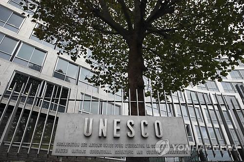 [이희용의 글로벌시대] 유네스코 위기 부른 세계유산 갈등