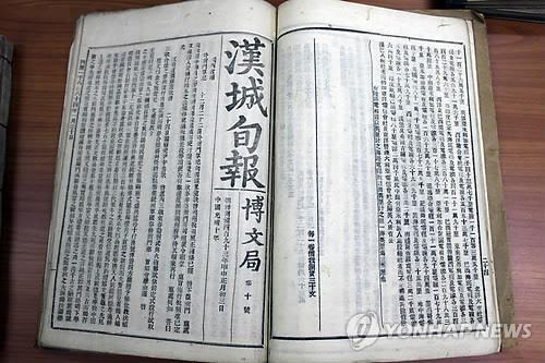 [김은주의 시선] 최초의 신문 한성순보가 갖는 의미
