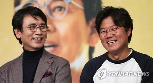 유시민 작가(왼쪽)와 나영석 PD