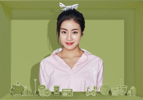 tvN '변혁의 사랑'의 강소라