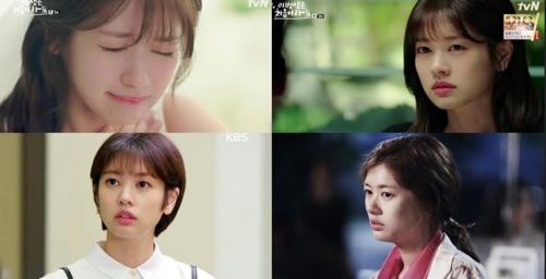 tvN '이번 생은 처음이라' 정소민