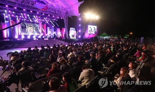 2017 맘프 개막식