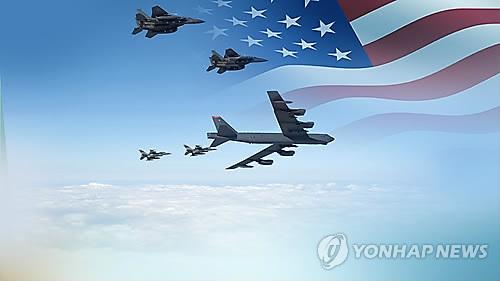 미국 전략무기 출동 장면<<연합뉴스TV 제공>>