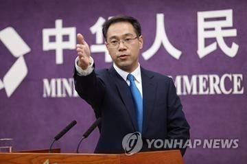 가오펑 중국 상무부 대변인[연합뉴스 자료사진]