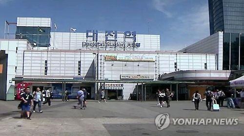대전역[연합뉴스TV 캡처]