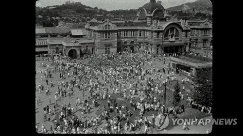 해방 직후 서울역 풍경[한국영상자료원 제공]
