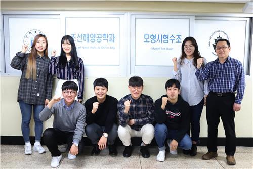 유체역학 콘테스트서 수상한 인하대 조선해양공학과팀
