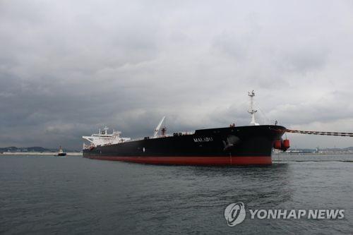 SK이노베이션 원유 도입 유조선