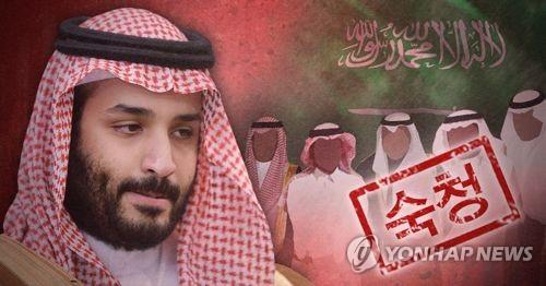 사우디아라비아 모하마드 빈살만 왕세자