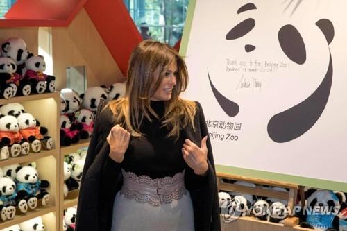 판다 관람을 위해 베이징동물원을 찾은 멜라니아 여사[AFP=연합뉴스]