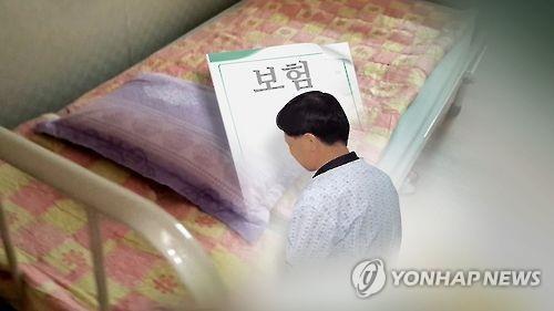 입원 CG [연합뉴스 자료사진]