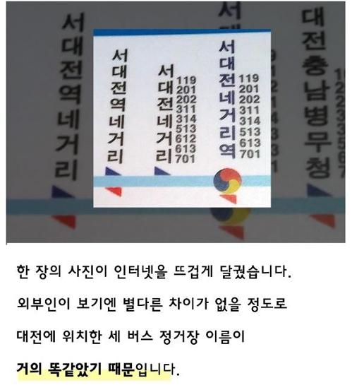 [국민생각함 캡처]
